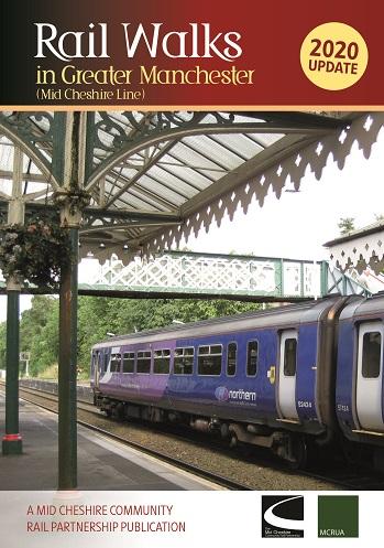 Manchester Canal Rail Trail